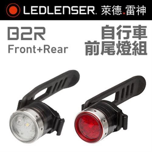 德國LED LENSER B2R 充電式自行車前燈+尾燈禮盒組