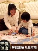 地毯客廳ins風北歐茶幾毯家用臥室美式床邊毯滿鋪大面積定制【快速出貨】