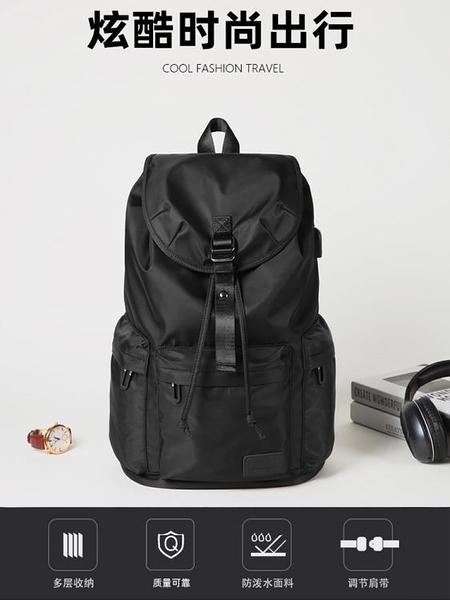雙肩包休閒旅行包時尚潮流大容量抽繩背包書包大簡約防水