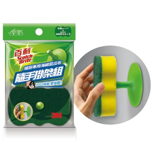 【奇奇文具】3M 百利74S-2MO+SR2菜瓜布隨手掛架組-爐廚2片