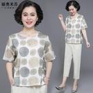 媽媽夏裝棉麻兩件套2021新款洋氣減齡時尚休閒短袖T恤中老年女裝 設計師