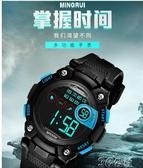 防水電子錶 兒童手錶男孩防水電子錶 多功能夜光跑步運動中小學生手錶 3C公社