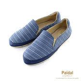 Paidal 夏日海洋風橫條輕運動休閒鞋-深藍