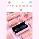 創意卡通框架眼鏡盒粉色少女心可愛學生近視眼鏡盒便攜眼鏡收納盒