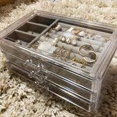 首飾盒精美禮品透明塑料桌面首飾盒手錶收納盒耳環耳釘發卡耳夾小飾品