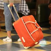 拉桿包 旅行包女手提大容量男拉桿包行李包可折疊防水待產包儲物包旅行袋T 7色