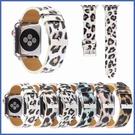 蘋果 Apple Watch 1234代 豹紋錶帶 蘋果錶帶