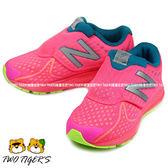 New Balance VAZEE 螢光粉色 兩側魔鬼氈 透氣 運動鞋 中童鞋 NO.R1534