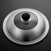 鍋蓋通用鍋蓋30/32/34/36/40cm透明可視蓋子不銹鋼家用炒鍋煎盤大小蓋 JD 【618 大促】