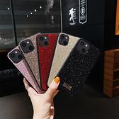 蘇拉達 名媛 iPhone 13 pro max 手機殼 保護殼 閃粉 磨砂 手機套 軟邊 防摔 保護套 外殼