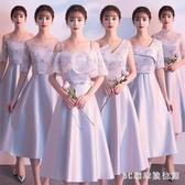 伴娘服女2020新款中長款姐妹團伴娘裙宴會小禮服裙顯瘦灰色洋裝夏季 LR23421『3C環球數位館』