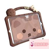 pro10.5矽膠mini2/4/5套卡通iPad air3保護套【櫻桃菜菜子】