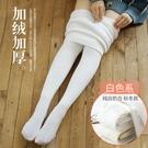 秋冬季加絨加厚白色連褲襪保暖顯瘦白色絲襪日系奶白色打底襪子女 【端午節特惠】