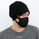毛帽 素面鐵環設計棉質薄款【NH282】