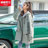 工裝外套女秋冬裝2019新款初中高中學生韓版寬鬆夾棉加厚加棉風衣