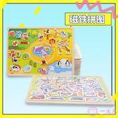 兒童磁性拼圖木質磁鐵男孩女寶寶益智力開發3-4-5-6-9歲兒童玩具
