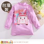 女童長袖T恤 台灣製POLI正版安寶款純棉半高領衫 魔法Baby