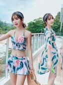 泳衣女三件套2019新品超仙比基尼分體性感遮肚顯瘦保守溫泉游泳衣