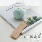 手工陶瓷風鈴掛飾日式和風汽車掛件家居裝飾品創意生日禮物 樂活生活館