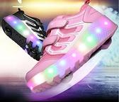 直排輪 兒童雙輪暴走鞋學生超輕閃燈溜冰鞋女男童成人自動隱形按鈕輪滑鞋【快速出貨八折搶購】