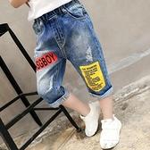 男童牛仔短褲2021新款外穿寬鬆夏季薄款小童褲子純棉破洞七分褲潮   米娜小鋪