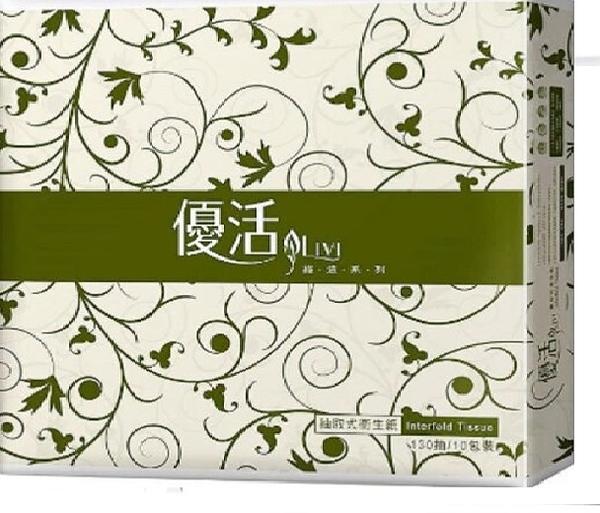 優活抽取式衛生紙130抽*80包/箱