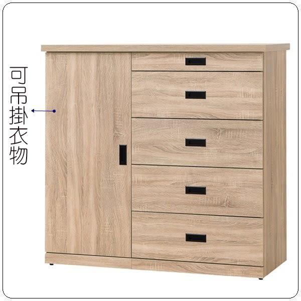 【水晶晶家具/傢俱首選】JX9335-4 舒活4*4呎橡木色單門五抽衣斗櫃~~可折可吊‧一櫃多用