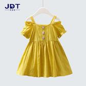 童裝女童連衣裙夏裝2018新款棉質吊帶裙兒童夏天裙子女寶寶公主裙