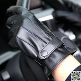 冬季手套  皮手套男士秋冬季保暖加絨加厚PU皮手套防風騎行摩托車學生韓版 印象部落