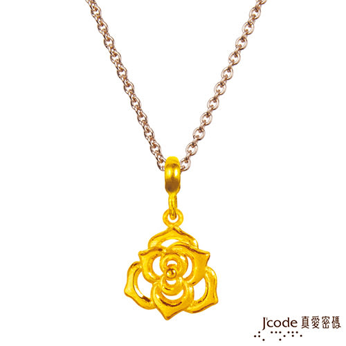 J'code真愛密碼 雙子座-玫瑰 黃金墜子 送項鍊