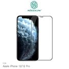NILLKIN Apple iPhone 12/12 Pro Amazing CP+PRO 防爆鋼化玻璃貼