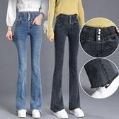超高腰牛仔喇叭褲女2020年新款夏薄顯瘦彈力修身闊腿毛邊微喇長褲 西城故事