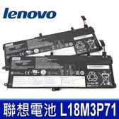 LENOVO L18M3P71 3芯 原廠電池  SB10K97649 SB10K97650 ThinkPad T590 系列
