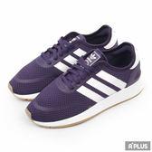 Adidas 女 N-5923 W 愛迪達 經典復古鞋- BD8041
