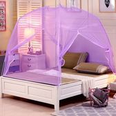 圓頂蒙古包蚊帳1.5米1/1.2/1.8m床學生宿舍支架拉?有底單人雙人XQB 雙11大促