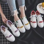 新春狂歡 2018新款chic帆布鞋女韓版學生原宿ulzzang港風小白鞋百搭 艾尚旗艦店