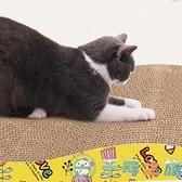 貓抓板不掉屑貓抓盆立式貓玩具貓咪用品【千尋之旅】