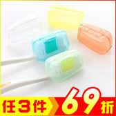 戶外旅行牙刷頭套5個裝 (二組入)【AE04205-2】聖誕節交換禮物 99愛買生活百貨