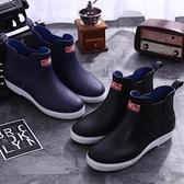 耐磨時尚膠鞋防水套鞋 雨鞋男防滑短筒雨靴 工作鞋【聚寶屋】