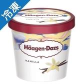 哈根達斯迷你杯-香草100ml【愛買冷凍】