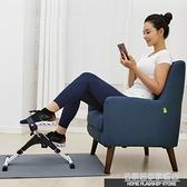 迷你小型踏步機瘦腿神器辦公室腳踏單車腿部康復鍛煉健身運動器材 NMS名購新品