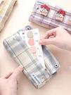 可愛格子筆袋簡約大容量日系國小文具鉛筆盒【聚寶屋】