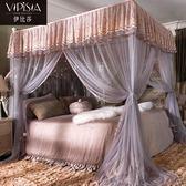 蚊帳1.8m床雙人家用加密加厚文帳1.5m/1.2米床紋帳公主風落地支架 YTL 米娜小鋪