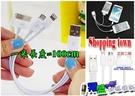 傳輸行動電源充電線 Z3 S6 Note234 IPad air Iphone6 i6+ 5S 4S M8 Tad s