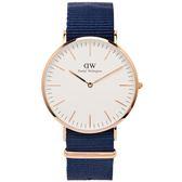 DW Daniel Wellington 經典Bayswat手錶(DW00100275)-白面X玫瑰金框/40mm