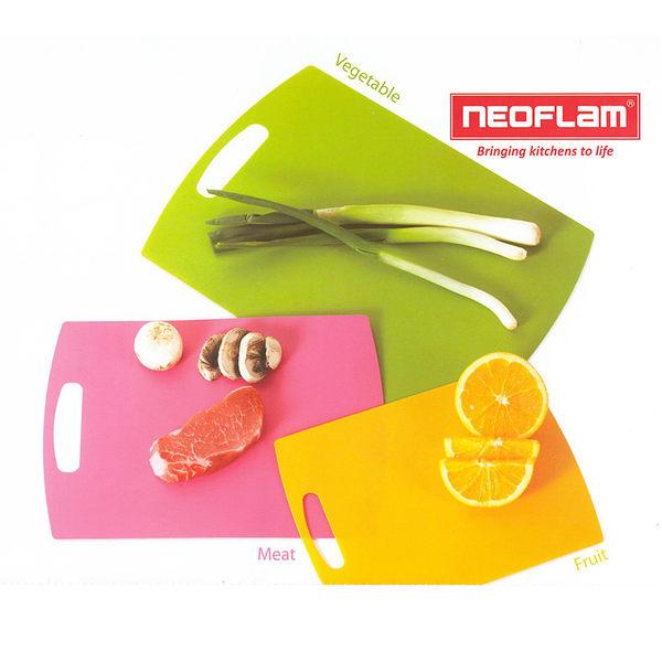 NEOFLAM-Multi系列樂活輕食砧板組