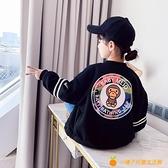 童裝女童外套春裝2021新款洋氣上衣兒童女孩夾克衫棒球服網紅春秋【小橘子】