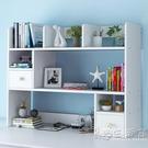 桌上書架簡易辦公桌面實木色飄窗小收納架簡約學生多層置物架書櫃 WD小時光生活館