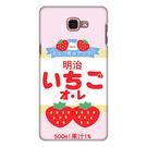 Samsung Galaxy A9 2016 A910Y 手機殼 軟殼 草莓牛奶