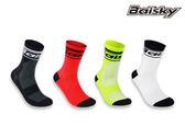 BAISKY 自行車襪 基本色襪 四色  三雙有超值優惠 百士奇 運動王【16190100050301】